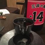 日本酒×ワイン ノンベエ エビス - 『三井の寿』