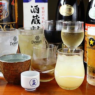 多彩なラインナップでお届け☆ビール&ハイボール270円~!