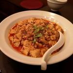 麻辣王豆腐 - 1580円の麻辣豆腐(大盛)