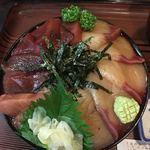 伊澤家 - まぐろ&ハマチ漬け丼アップ