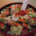 8950722 - お誕生日のデコレーションちらし寿司