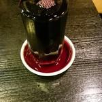 雨三屋 - 赤ワイン  受け皿つき