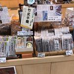 鶴屋製菓 -