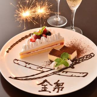 誕生日のお祝いもOK!大切な方へのお祝いをお手伝い致します!