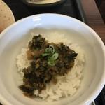 蘭 - ランチでセットの高菜ご飯