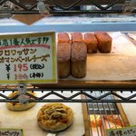 セキネベーカリー - 2018.7.7  クロワッサンカマンベールチーズ