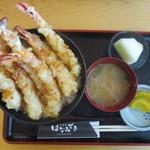 はなみずき - 大盛り天丼 1,200円(税別)。      2018.07.16