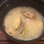 日本料理 ひなどり -