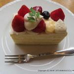 ケーキハウスミサワ -