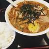 渡辺 - 料理写真:漢方全部のせ800円