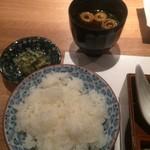きろく - 彩り御膳、ご飯とお味噌汁