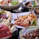 和の食彩 吉楽庵 - 30 種類以上のメインから選ぶ【「和の食彩」 吉楽庵】オリジナルの「お膳料理」