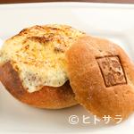 ビストロカフェ グラポン - 自家製パンや国産食材にもこだわり大人気の『赤グラポン』
