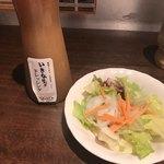 いきなりステーキ - サラダといきなりトレッシング