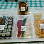 魚べい - 料理写真:テイクアウトしたお寿司たち