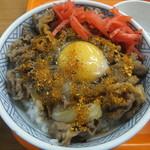 丼太郎 - 生卵トッピングの牛丼化(2018.6.15)