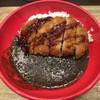カレースマイル - 料理写真:三元豚の黒胡麻カツカレー