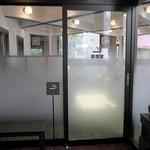 喫茶室ルノアール - 喫煙席入口