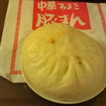 Heiwakaikannobutaman - 豚まん