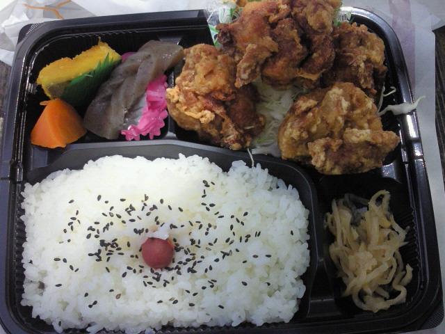 Share Meals 春夏冬亭
