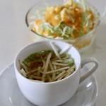 マナカマナ - スープ