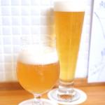 アンドビール -