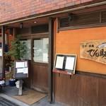 でん助 - ハローワーク東の、飲食店が集まる一画にある、穴子料理のお店です(2018.7.20)