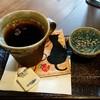 茶房 てまり - ドリンク写真: