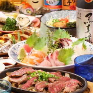 旬食材を使った人気メニュー満載の宴会コース