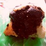 AOSAN - 黒いのはチョコ風味の生地