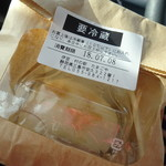 Cafe brunch TAMAGOYA - もちふわマンゴー大福
