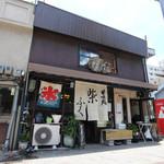 柴ふく - 2018年7月再訪:外観☆