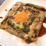 和食 縁 蕎麦切り - ねぎと卵のガレット