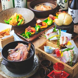 【忘新年会】2H飲み放題付真鱈のかぶら霙鍋コース3500円!