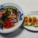 だるま軒 - 冷やし中華(¥700)、餃子(¥500)