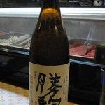 花藤 - 富山の銘酒勝駒 京都で飲めるのはここだけ????