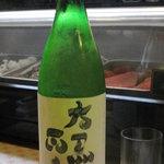 花藤 - 灘の大黒正宗 日本酒でいくならぜひ最後にどうぞ