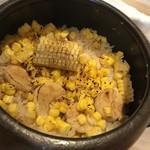 荒木町 光樹 - とうもろこしとホタテの炊き込みご飯