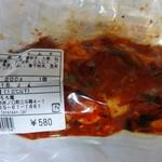 旬菜・じねんじょ市場 とろろ庵 - 自然薯キムチ