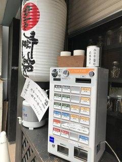 鶏Soba 座銀 - 外観(開店直前) 店前に券売機とウォータージャグを設置