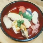 半平寿司 -