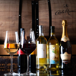 【ワイン】ハウスワイン(グラス)が何杯でも77円でご提供!