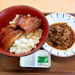 すき家 - 特うな丼と牛皿ミニ