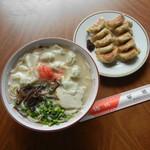 龍園 - ワンタン麺&餃子