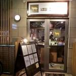 鉄板 ニシムラ - 店入り口 店内が見えるので入りやすい