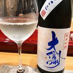 北新地 鮨 なか川 - 日本酒セレクトは【大信州】シリーズのみww