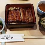 大和田 - 鰻重  梅  2,800円