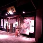 つけ麺 一翔 - 店前!なんかいい感じに写真撮れた!(笑)