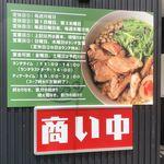 キブサチ - キブサチ(愛知県岡崎市)食彩品館.jp撮影