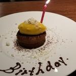 ヒロト - ここで次女だけに       誕生日ケーキとしてチョコレートケーキにマンゴーのソルベのせを出して下さいました。       次女は⑭よりも気にいったみたい。